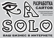 Студия «РА-СОЛО»